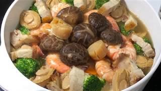 CNY Prosperity Bowl - Poon Choy 年菜 - 盆菜
