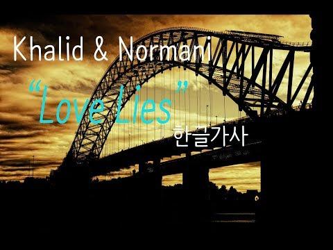 Khalid & Normani - Love Lies  한글가사(해석)