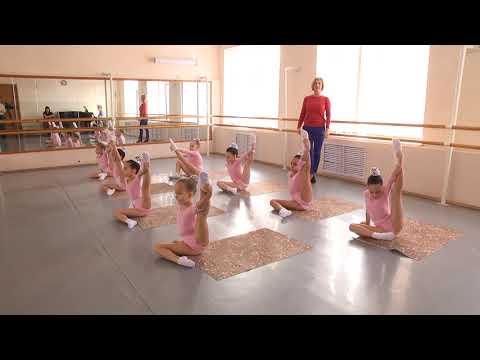 Балетная гимнастика