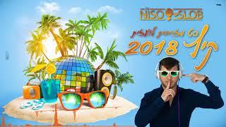 ♫💥  Dj Niso Slob סט רמיקסים מזרחית - לועזית קיץ 2018 💥♫