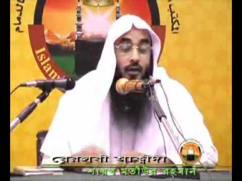 Bangla Lecture: Brelvi and Deobandi Aqeedah - смотреть