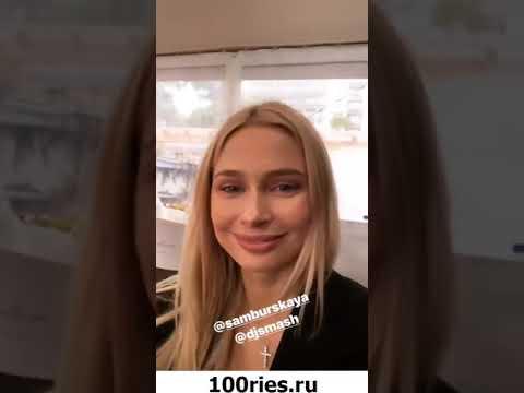 Рудова Инстаграм Сторис 24 мая 2019