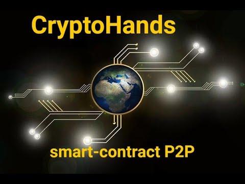 Cryptohands - инновация в сетевом мире. Спикер Ирина Пальмина.