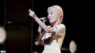 [4K] 190608 볼빨간사춘기 '나만, 봄' 직캠 BOL4 'BOM' Fancam (PREMIUM SHOWCASE) By Jinoo