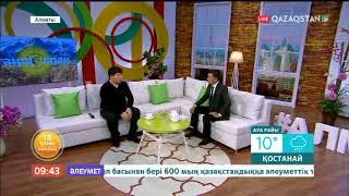 """Әнші Ахан Отыншиев """"Таңшолпанда"""" қонақта"""