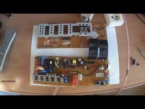 Ремонт стиральной машины SAMSUNG Неисправен блок управления