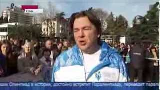 Эстафета Паралимпийского огня в Сочи (Первый)