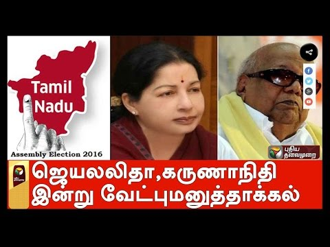 Report-from-Thiruvarur-and-Chennai-regarding-filing-of-nominations-by-Karunanidhi-Jayalalithaa