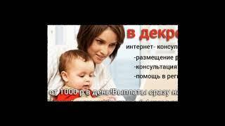 бизнес в селе с нуля украина
