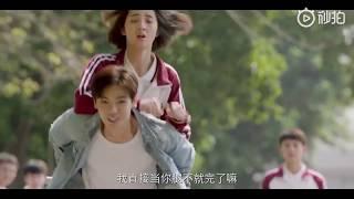 Behind the scenes- When We Were Young- Sống không dũng cảm uổng phí thanh xuân - Dương Tich- Hoa Bưu
