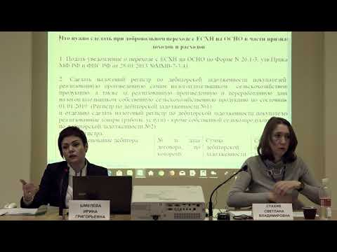 Преимущества и недостатки применения ЕСХН с учетом НДС