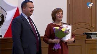 В день годовщины зарождения российской государственности новгородцам вручили государственные награды