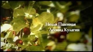 Ольга Филиппова - Райские яблочки