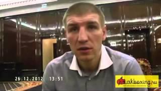 Дмитрий Пирог о  Головкине и их предстоящем бое