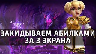 [Heroes of the Storm] Хроми в Лиге Героев
