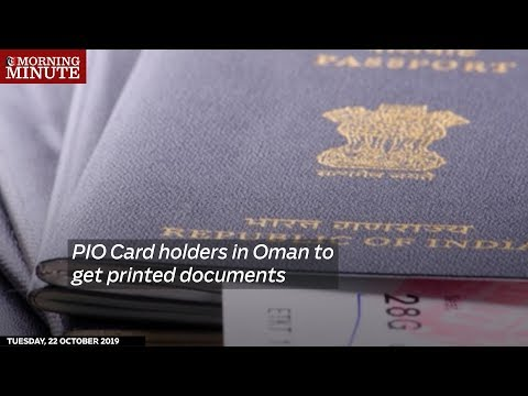 PIO Card holders in Oman to get printed documents