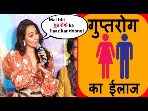 S#XOLOGIST Sonakshi Sinha's Hilarious Reaction 2 Reporters on playing Such Role |