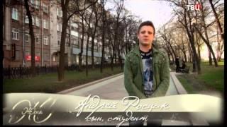 Любовь Казарновская. Жена. История любви