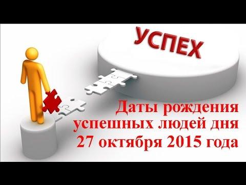 Гороскоп 18 марта 2017