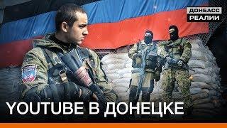 Рыболовная барахолка луганск-донецк лнр днр