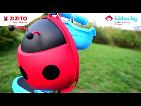 Детска раница - лисица Supercute  2