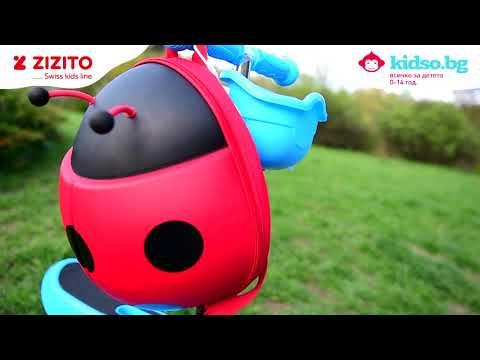 Детска раница - гъбка Supercute  2