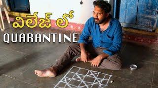 Village lo Quarantine | my village show comedy