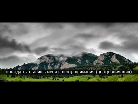 marshmello x lil peep - spotlight [rus sub/перевод]