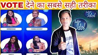 How To Vote Indian idol Contestants Season 12 | Indian Idol Mai Vote Kaise de Season 12 | 2020-2021