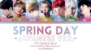 BTS - Spring Day - Japanese ver. - (Color Coded Lyrics/Eng/Rom/Kan)