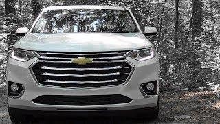2019 Chevrolet Traverse: Review