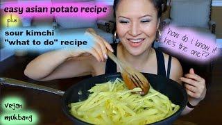 JULIENNE CUT POTATO SIDE DISH • Mukbang & Recipe