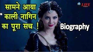 adaa khan biography - मुफ्त ऑनलाइन वीडियो