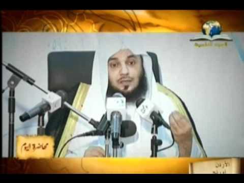 الشيخ خالد البكر & محاضرة بعنوان (همم عالية ) ..3