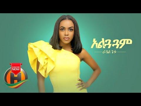 Rahel Getu - Alguaguam | አልጓጓም - New Ethiopian Music 2019 (Official Video)