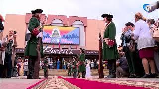 В Великом Новгороде торжественно открылся фестиваль исторического кино «Вече»