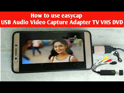 How to use easycap USB Audio Video Capture Adapter TV VHS DVD
