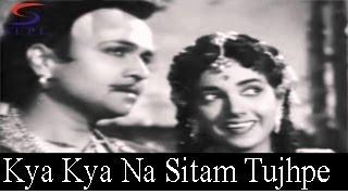 Kya Kya Na Sitam Tujhpe Huye - Mohammed Rafi - MOHINI