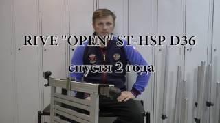 Кресло для ловли на фидер rive open d36
