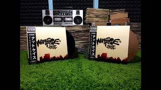 Nuttkase - Crate Digging