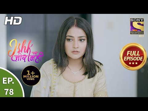 Ishk Par Zor Nahi - Ep 78 - Full Episode - 30th June, 2021