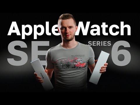 Apple Watch Series 6 или SE - что выбрать. Эпл вотч серия 6 или СЕ. Обзор и сравнение.
