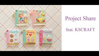 Mini Book Embellishments & Slimline Cards   Project Share for KSCRAFT
