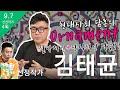 광끼채널 Live 경매쇼 X 2020 아트경기_김태균 작가 인터뷰 영상