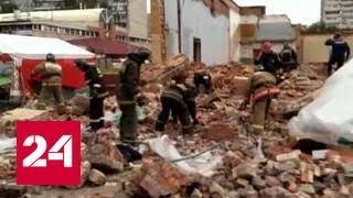 В Балашихе обрушилась стена кинотеатра: пострадали семь человек