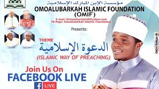 Ipepe Esin Islam Episode Five By Ustaz  ABDULSALAM TAIYELOLU SAHEED SULAIMON OMOALUBARKAH