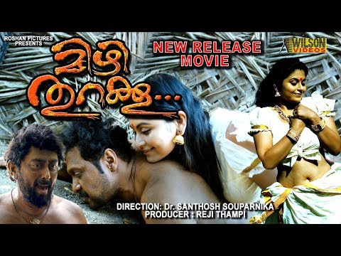 Malayalam Full Movie 2019 New Release Mizhi Thurakku HD