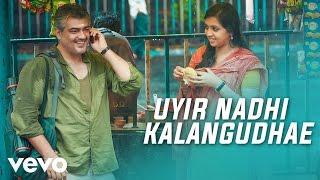 Uyir Nadhi Kalangudhae - Audio Song - Vedalam