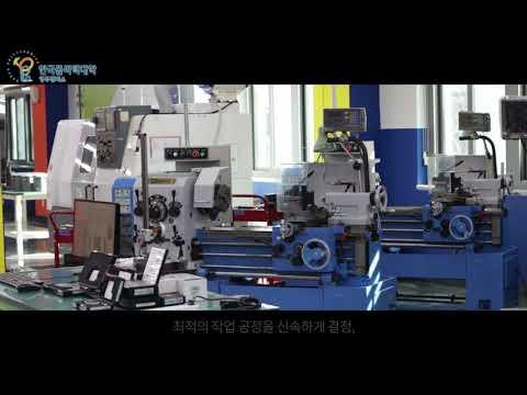 영주캠퍼스 스마트융합기술센터 홍보영상