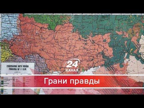 , title : 'Грани правды. Какую иллюзию убила аннексия Крыма и похоронила война на Донбассе'